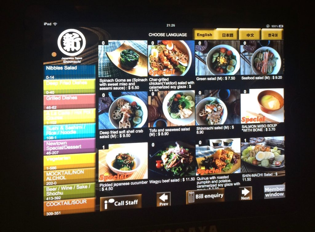 Sydney Food Diary Shinmachi Newtown Welcome To Andyville